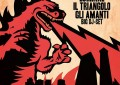 Vinci due biglietti per il Godzillamarket Party il 14 marzo a Bologna