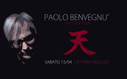Vinci due biglietti per Paolo Benvegnù il 15 aprile alla Latteria Molloy di Brescia